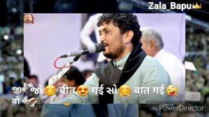 Rajbha Gadhvi Dayro Video Status Downlaod HD