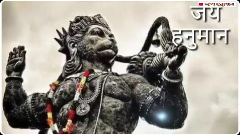 hanuman jayanti status in gujarati