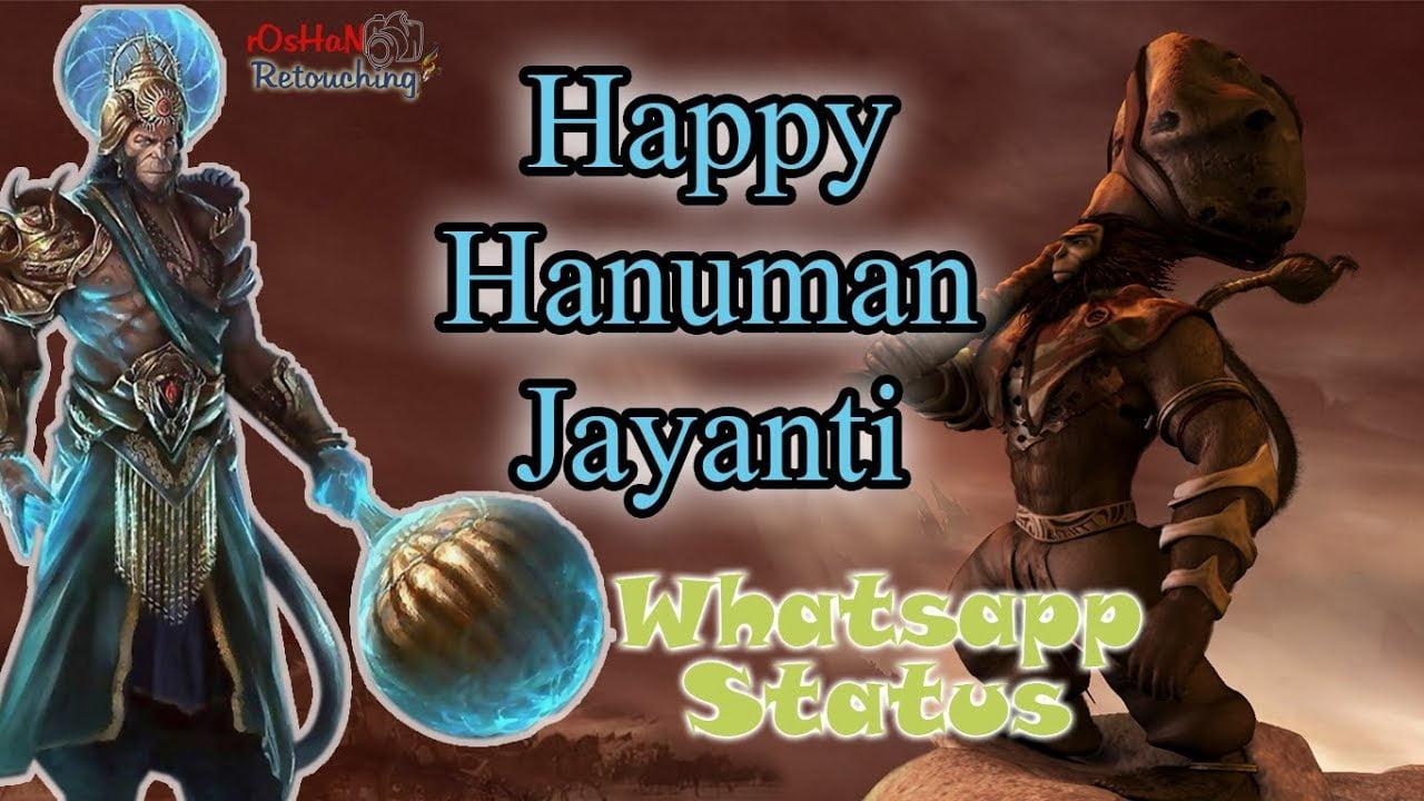 happy hanuman jayanti wishes