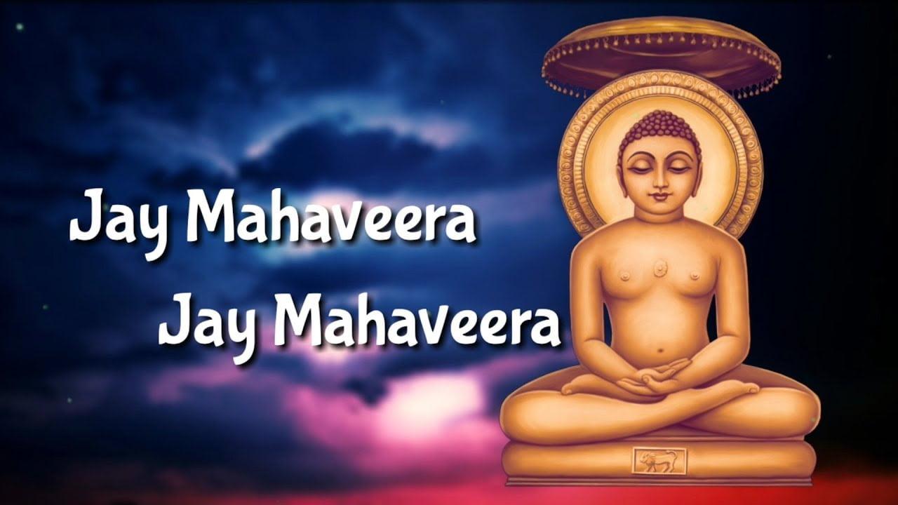 mahavir jayanti status in english