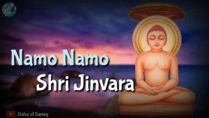 mahavir jayanti status in tamil