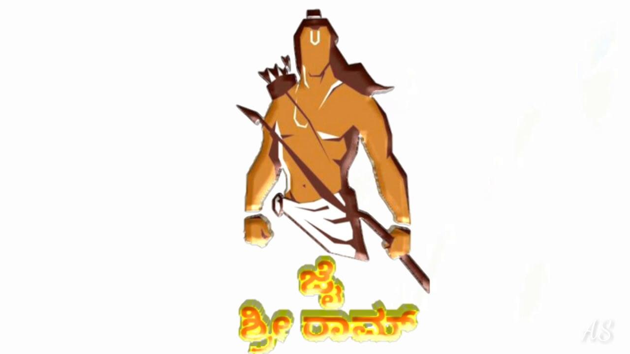 Ram Navami Status In Kannada