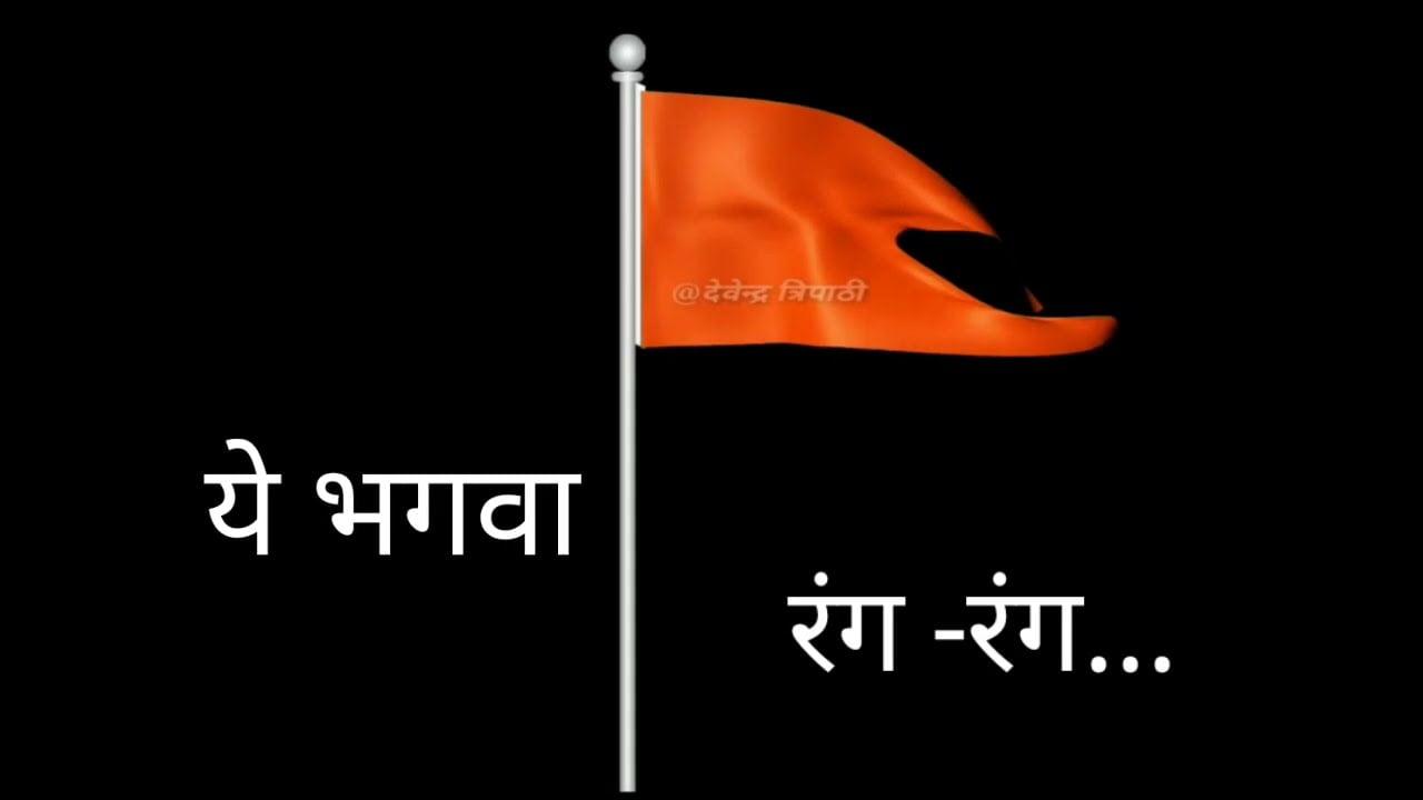 Ram Navami Whatsapp Status