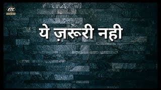 thought in hindi status