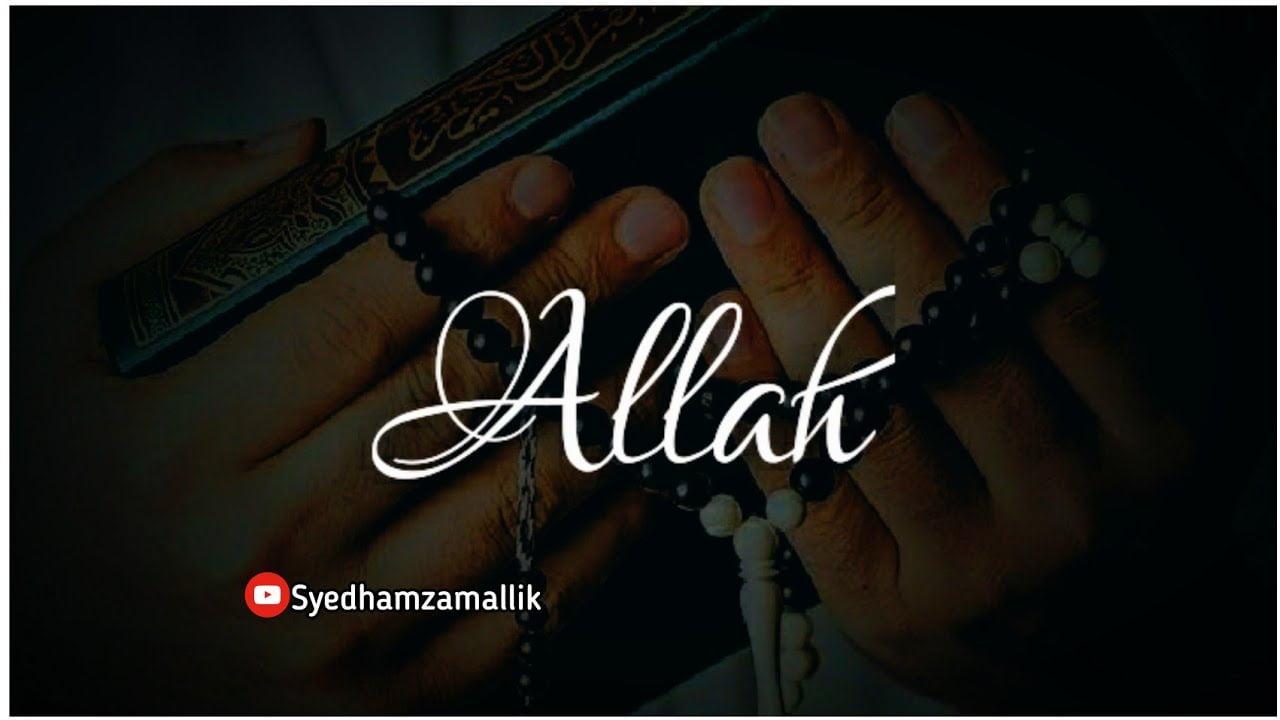Allah Images WhatsApp Status