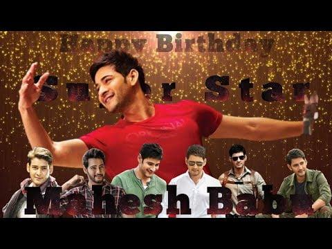 Mahesh Babu Birthday Status