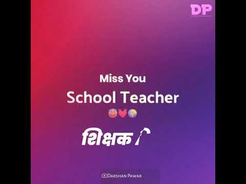 Miss U Teacher Status In Hindi