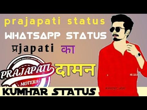 prajapati status video download