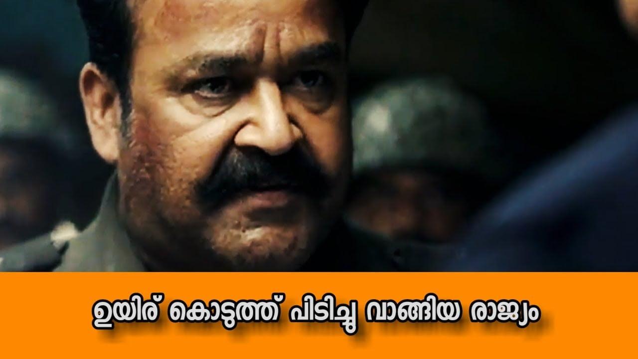 Republic Day Status Malayalam