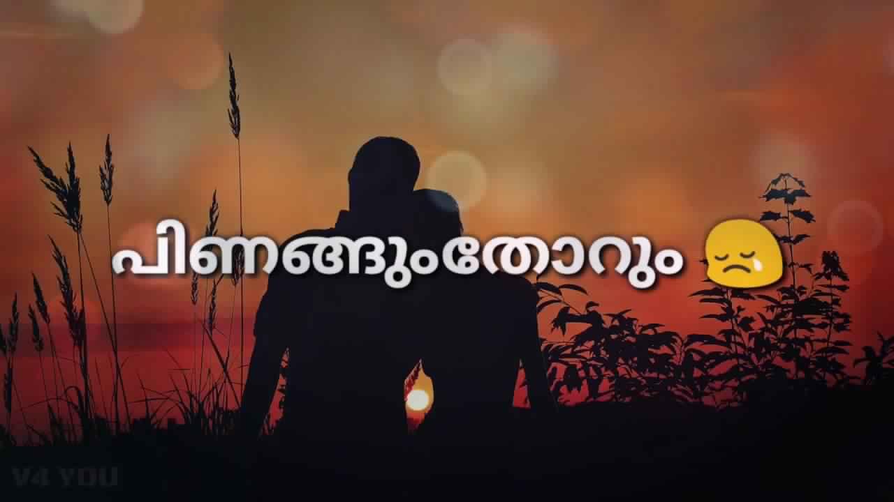 Malayalam whatsapp download status Malayalam Whatsapp