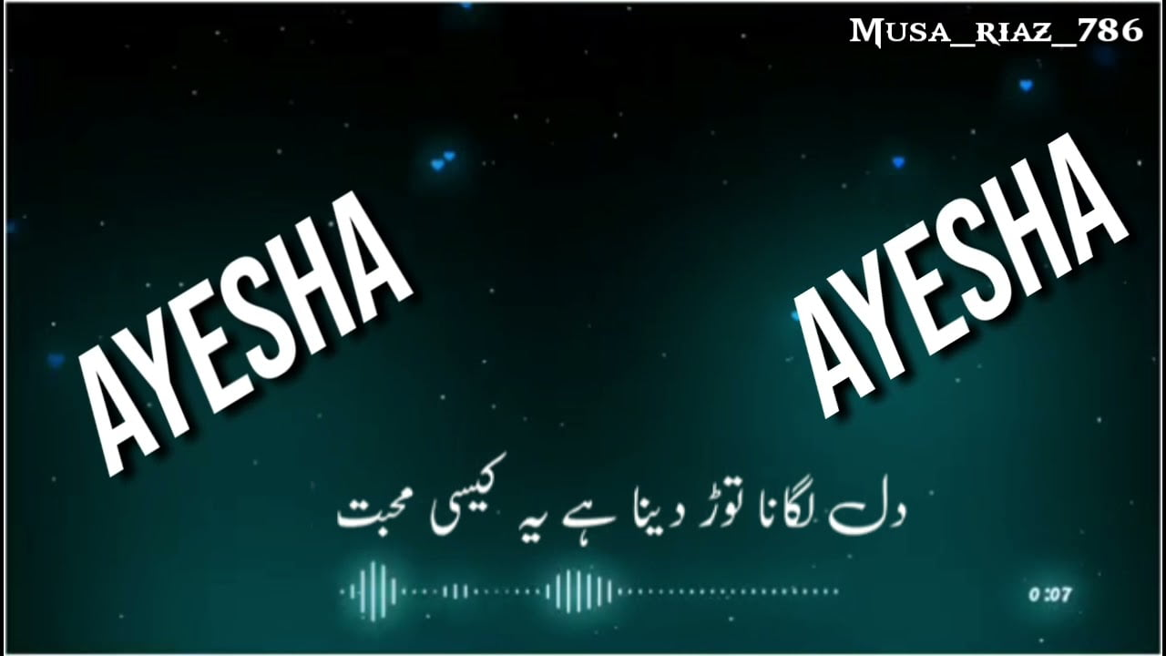 ayesha name status