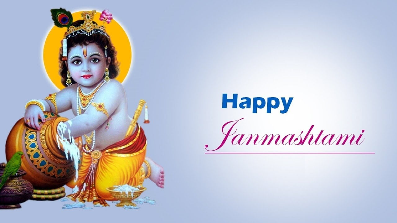 Janmashtami Status Images