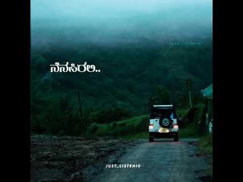 Kannada Status Song App