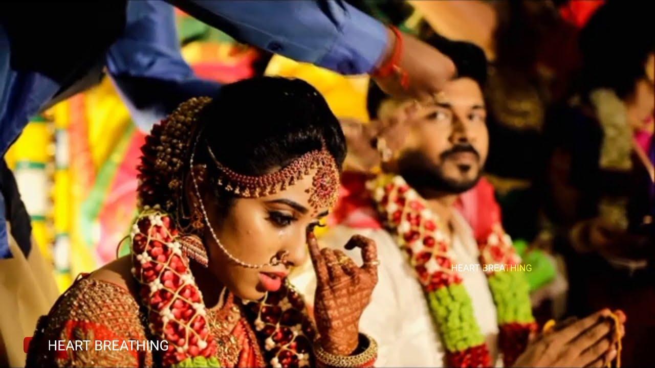 marriage status tamil