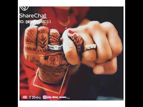 Share Chat Gujarati Song Status