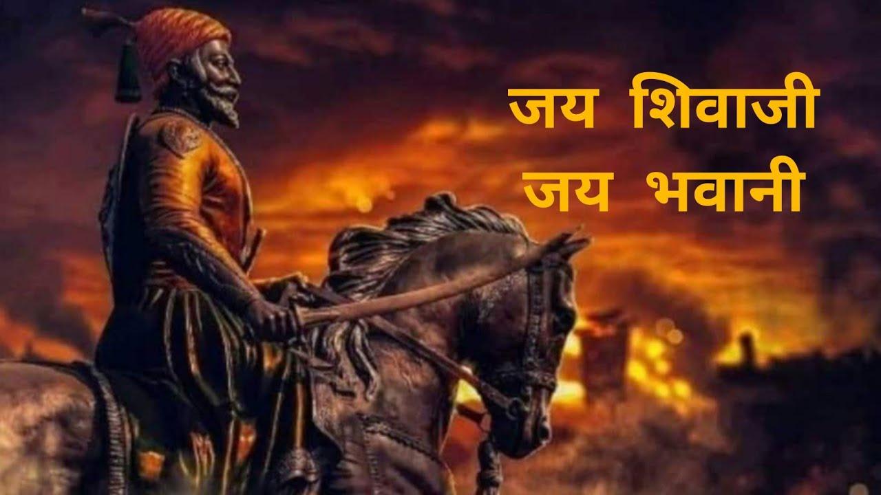 Shiv Jayanti Special Status