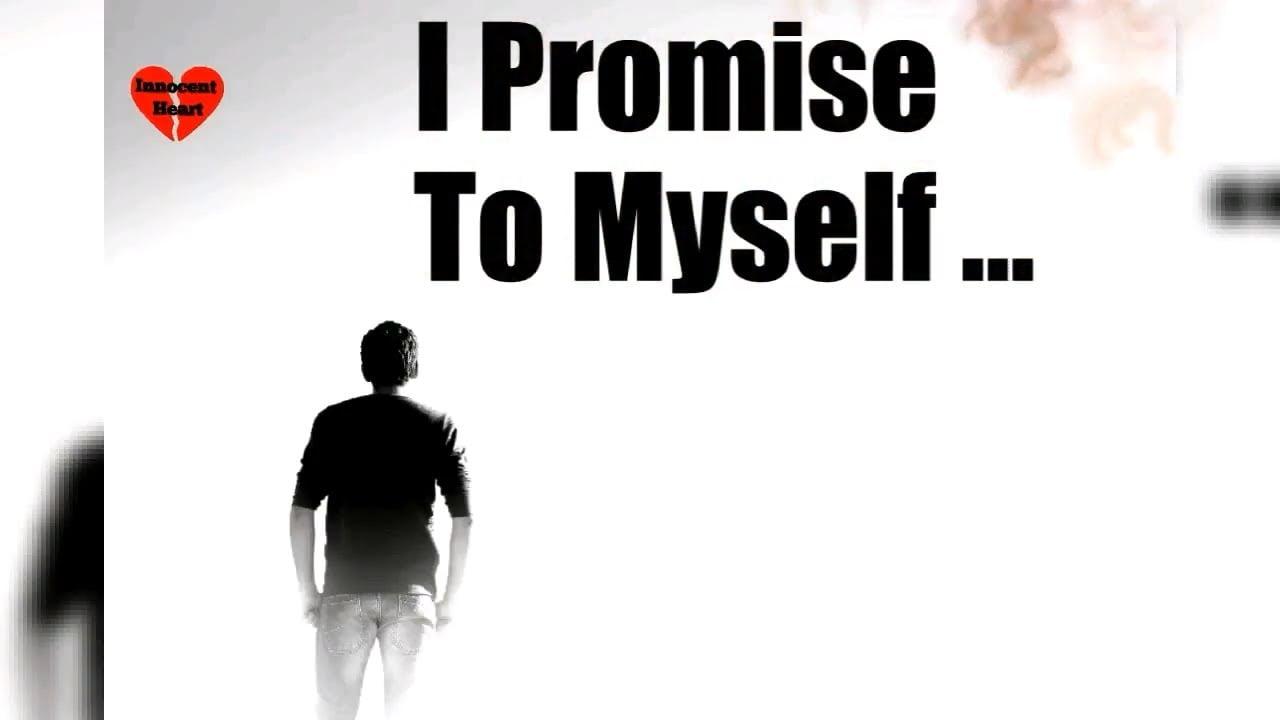 change myself status
