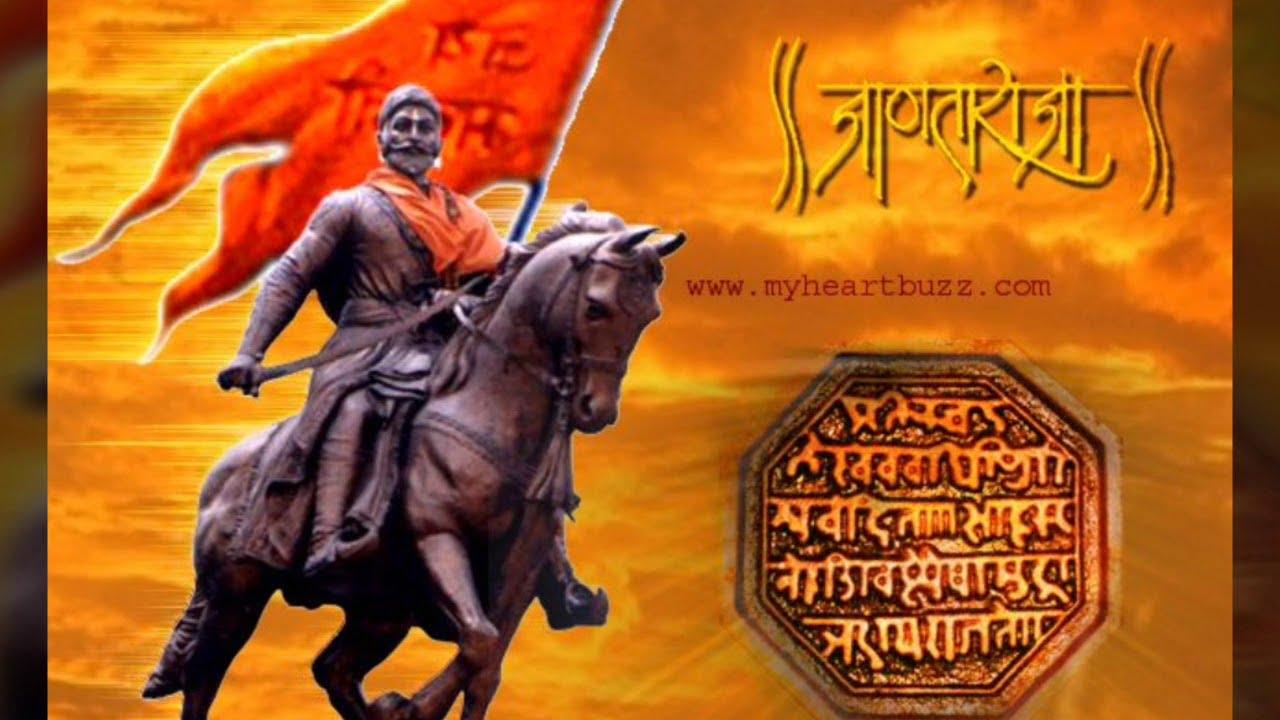 shivjayanti 2018 status