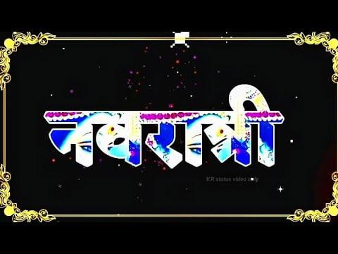 coming soon navratri status