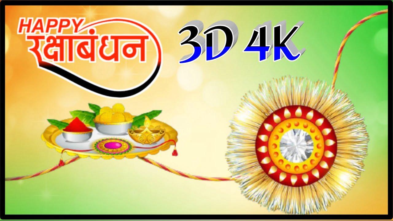 Download Raksha Bandhan Status