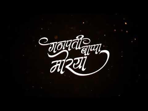 ganesh jayanti 2021 status in marathi