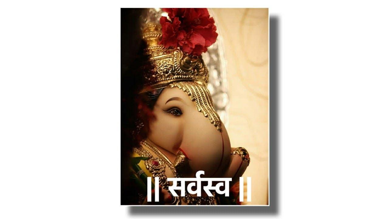 ganesh jayanti status video download