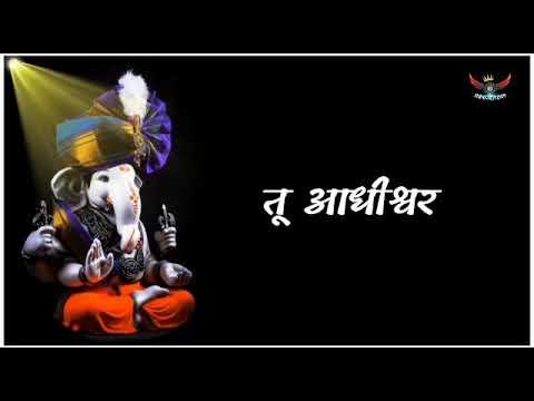 Ganesh Jayanti Whatsapp Status Video Download