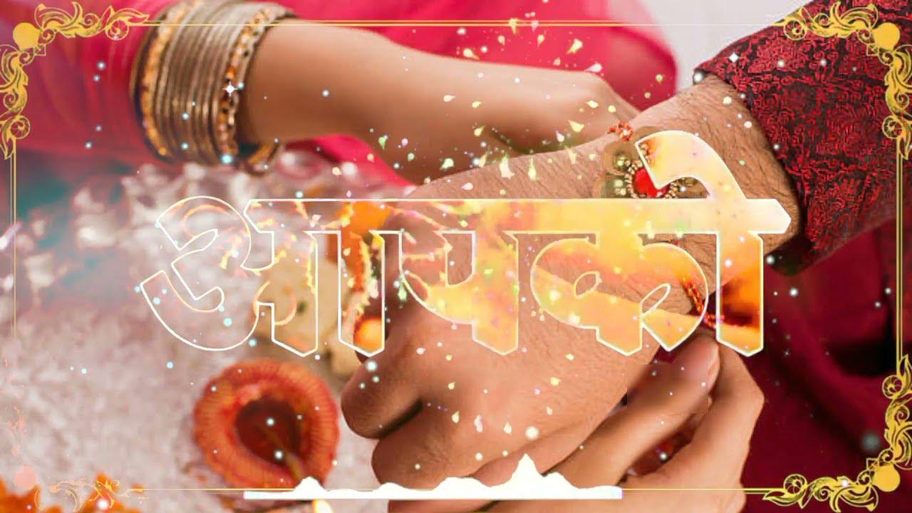 happy raksha bandhan hindi status