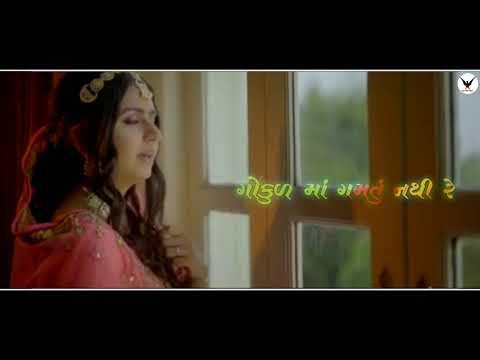 Kanha Vraj Ma Velo Aay Whatsapp Status