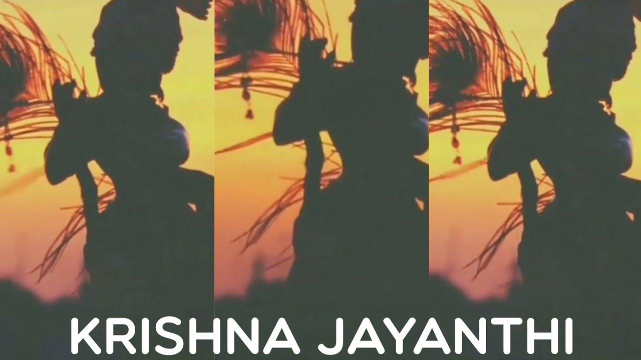 krishna jayanthi whatsapp status download