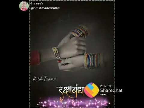 raksha bandhan kannada status sharechat