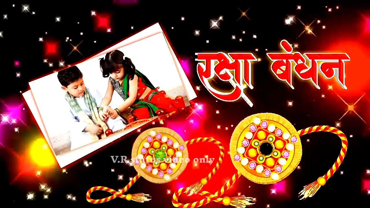 raksha bandhan status audio song