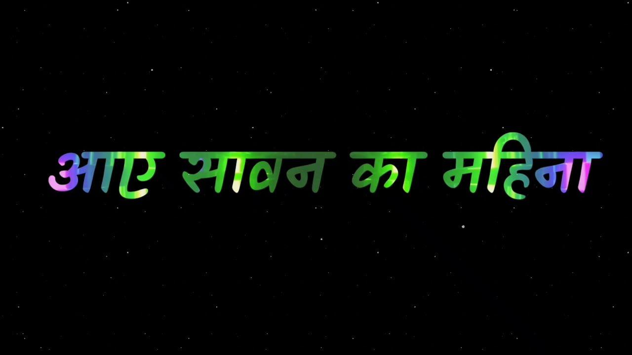 Raksha Bandhan Status Video 2021