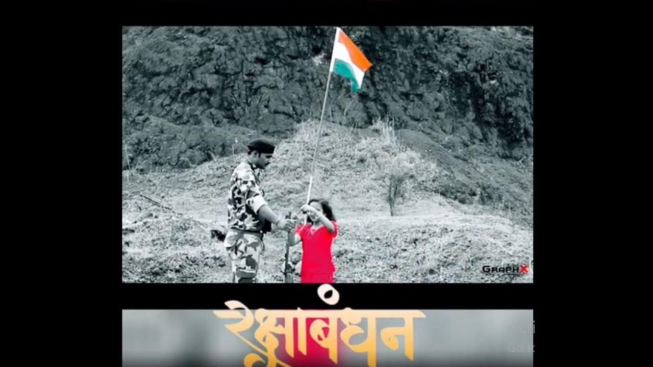 raksha bandhan status video download mirchi