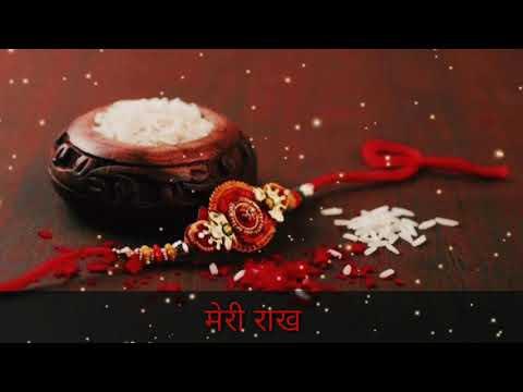 raksha bandhan status video download sharechat
