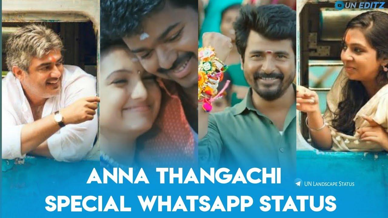 raksha bandhan whatsapp status in tamil