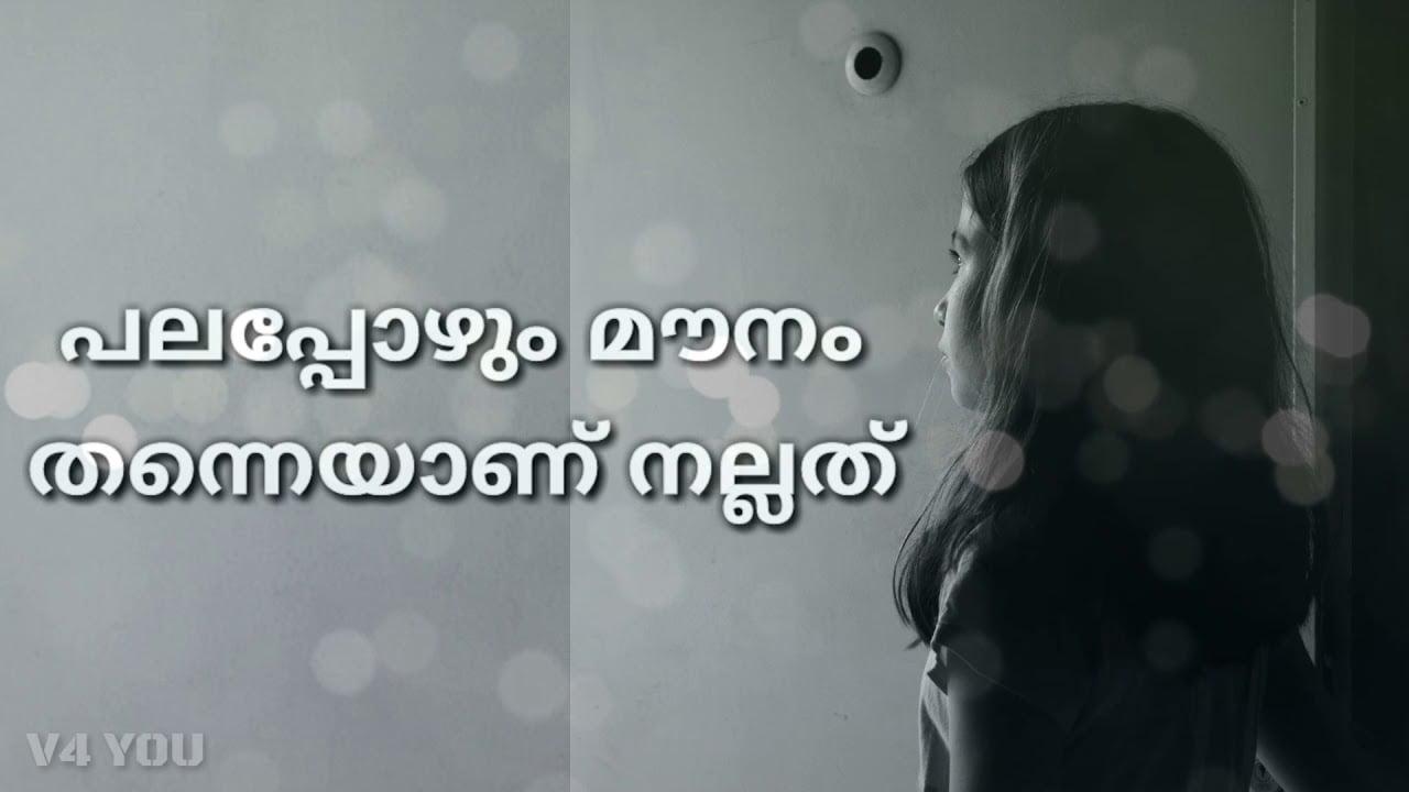 whatsapp status message malayalam