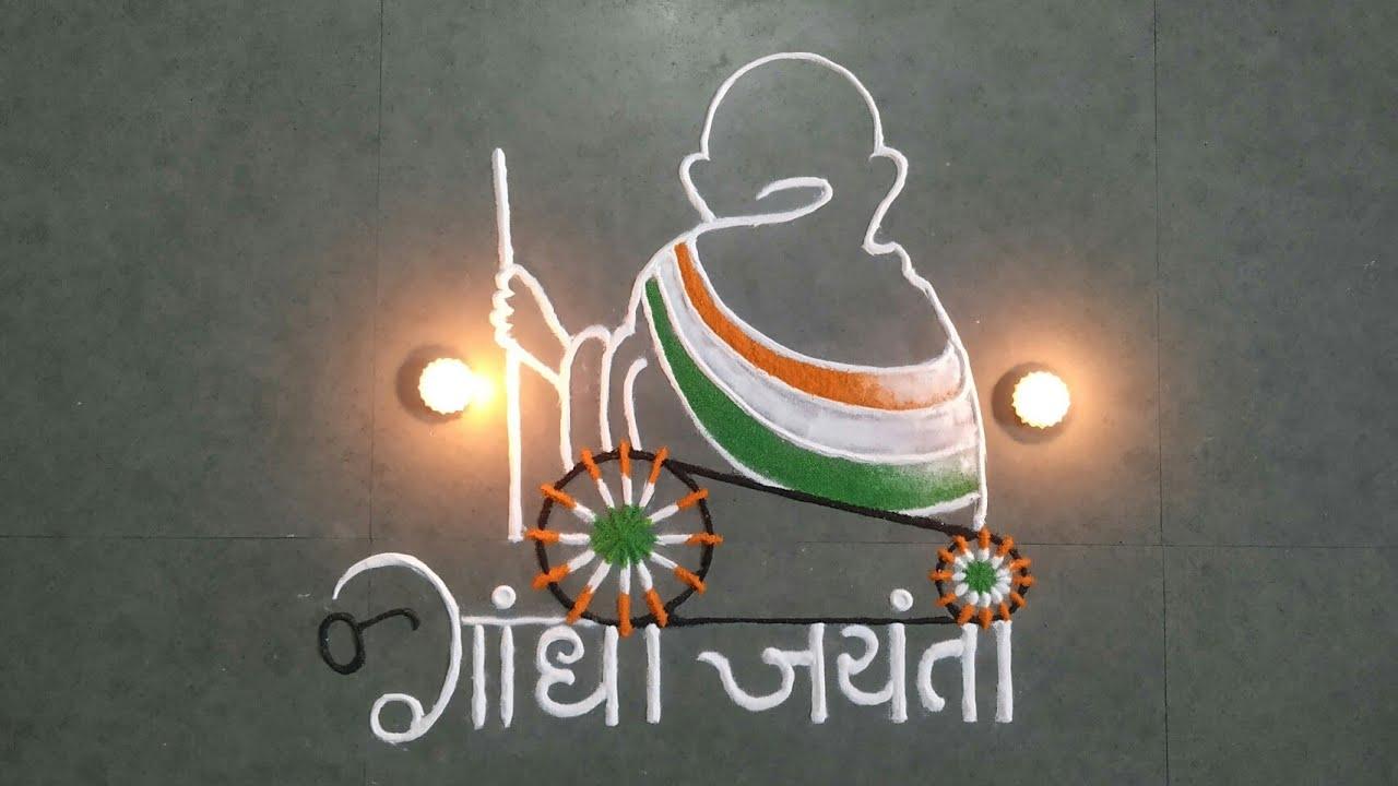 2 October Gandhi Jayanti Whatsapp Status