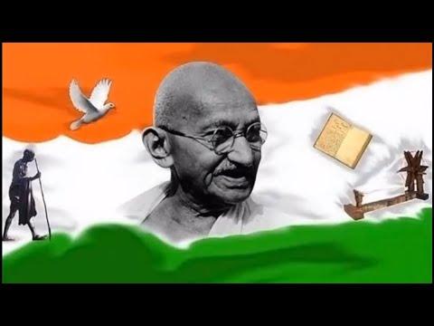 Gandhi Jayanti Ka Status