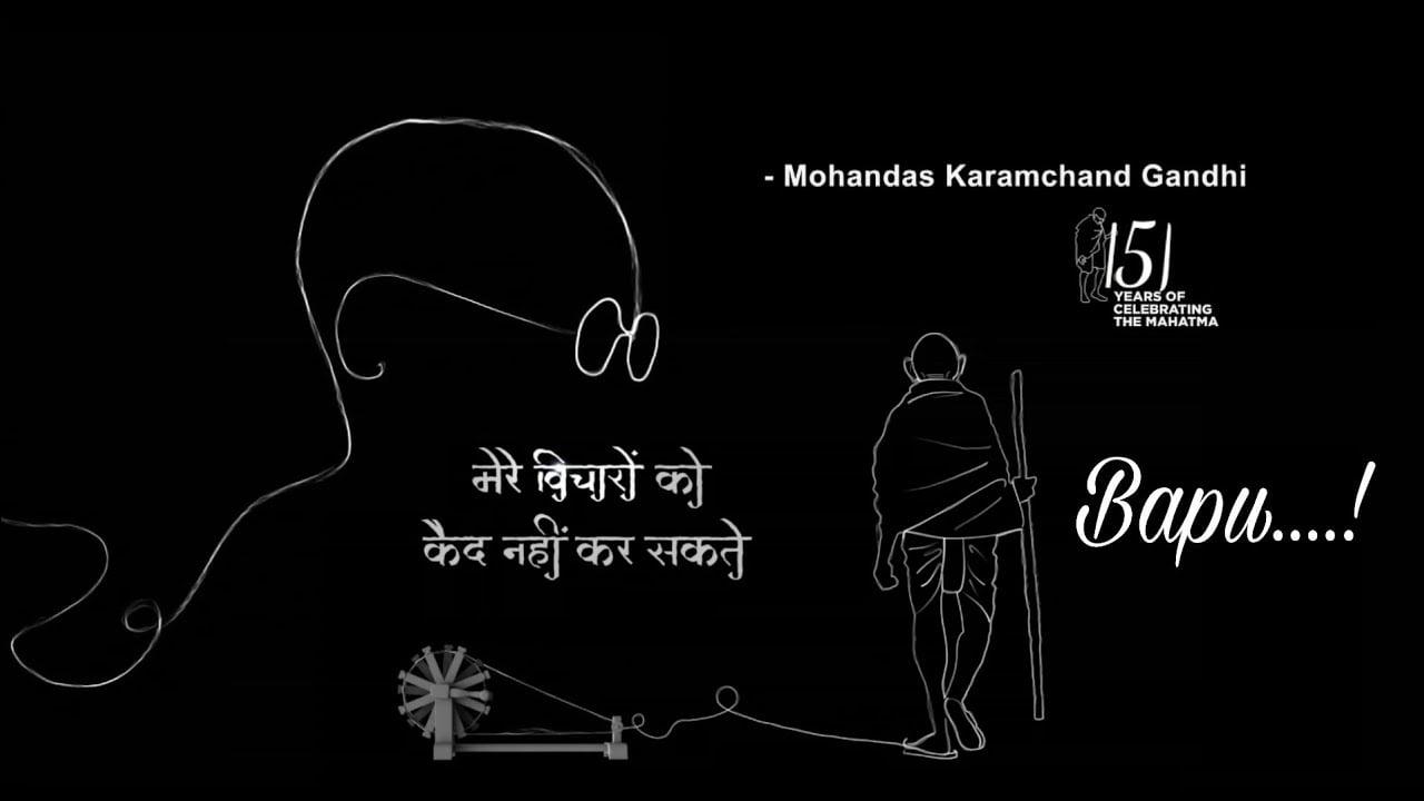 Gandhi Jayanti Status In Hindi