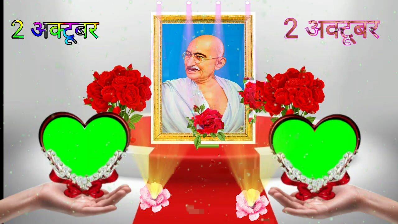 Gandhi Jayanti Status Photo