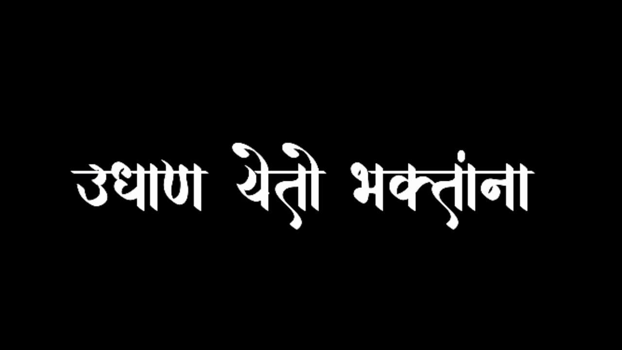 ganpati bappa status hd