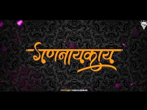 Ganpati Bappa Video Status Download 2020