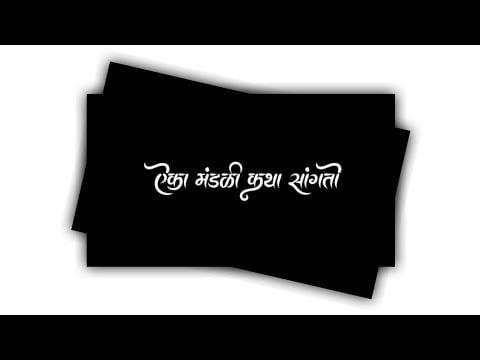 ganpati bappa whatsapp status video mp4 download