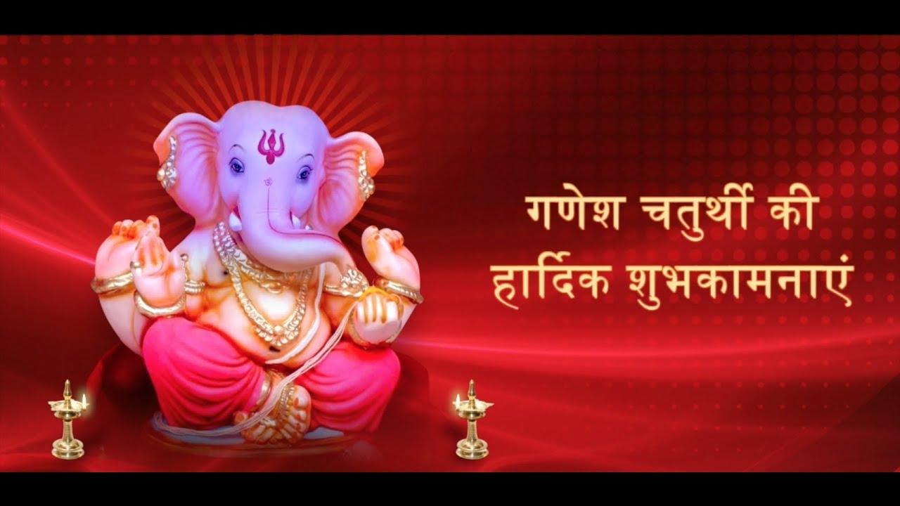 Happy Ganesh Chaturthi Status In Marathi