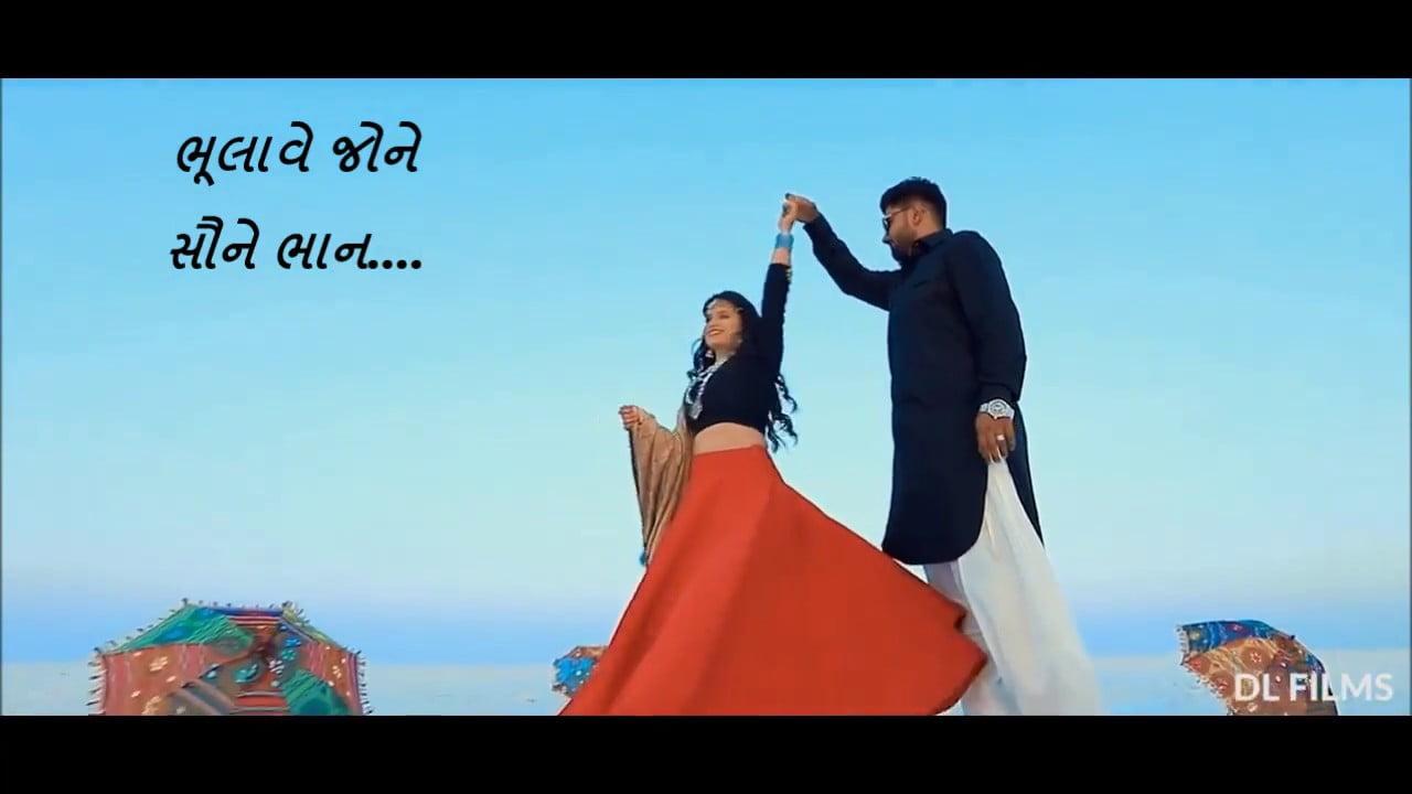 navratri aam gotu tem gotu garba song whatsapp status