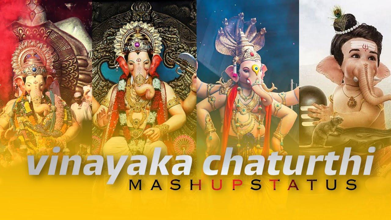 Vinayaka Chavithi Status Videos Telugu
