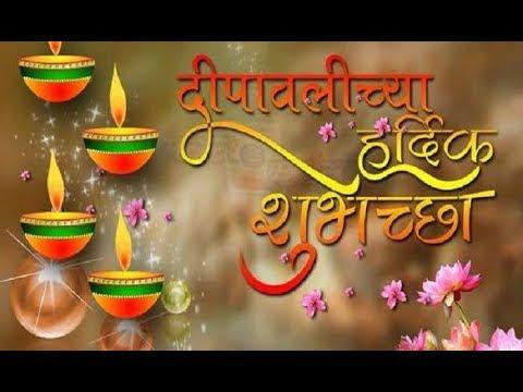 diwali song whatsapp status video download
