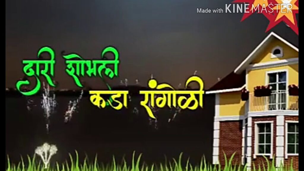 diwali whatsapp status marathi video download
