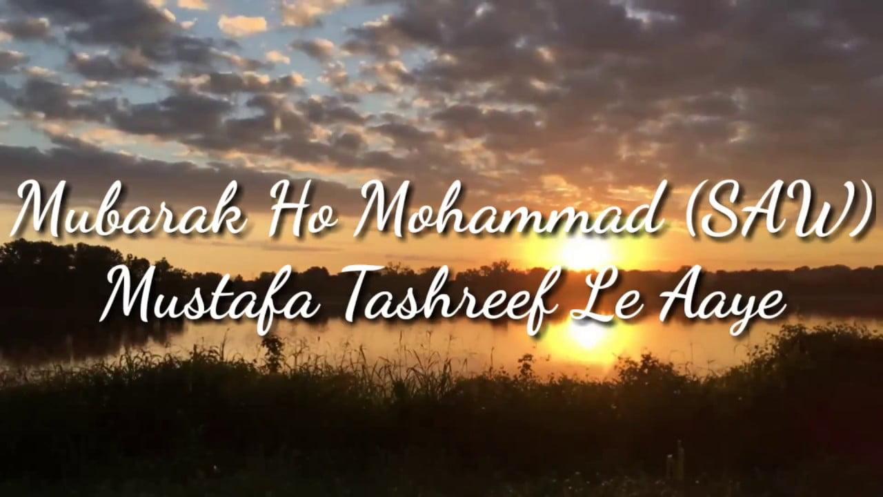 Jashne Eid Milad Un Nabi Whatsapp Status Download